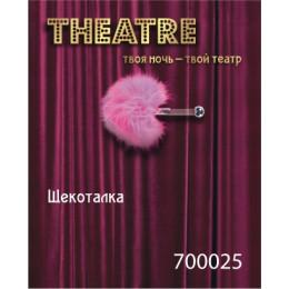 700025 TOYFA Theatre Щекоталка розовая мал.